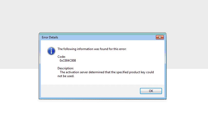 poor-error-message-example